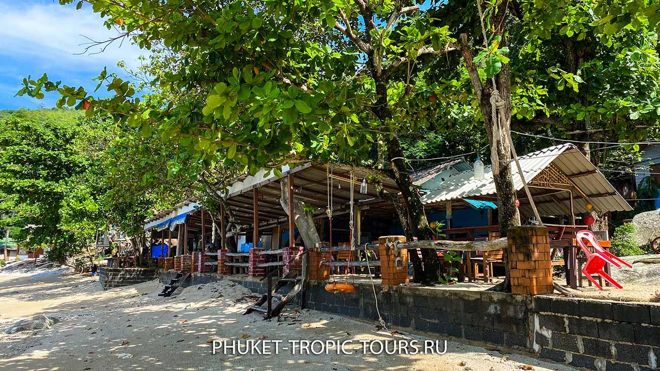 Пляж Ао Сан на Пхукете - ресторан фото 4