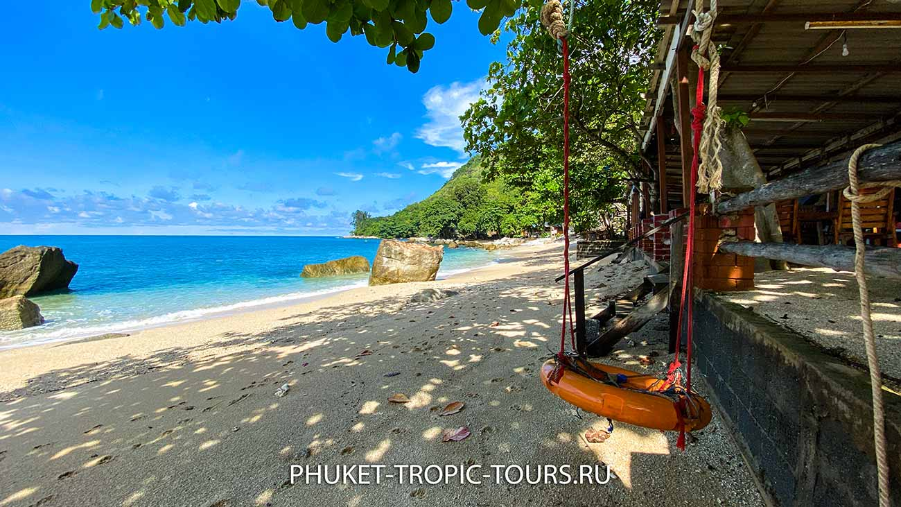 Пляж Ао Сан на Пхукете - качеля фото 14