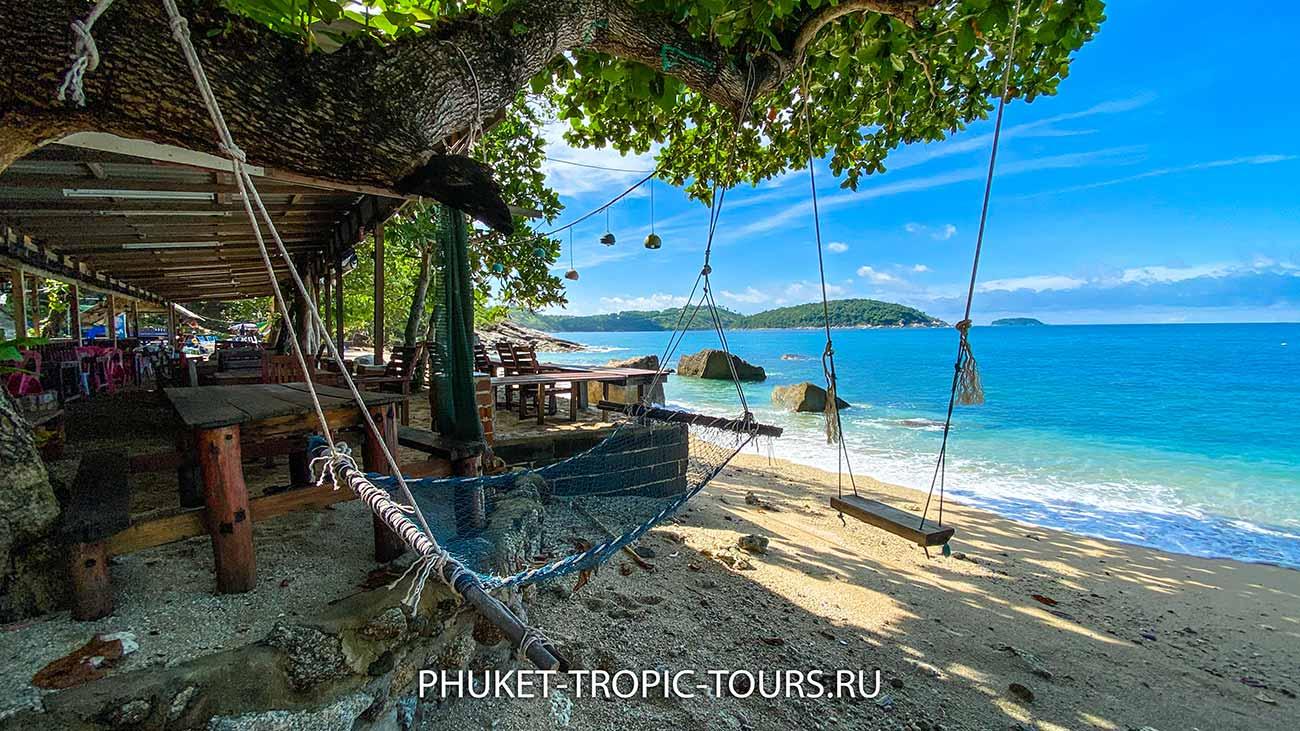 Пляж Ао Сан на Пхукете - гамак фото 15