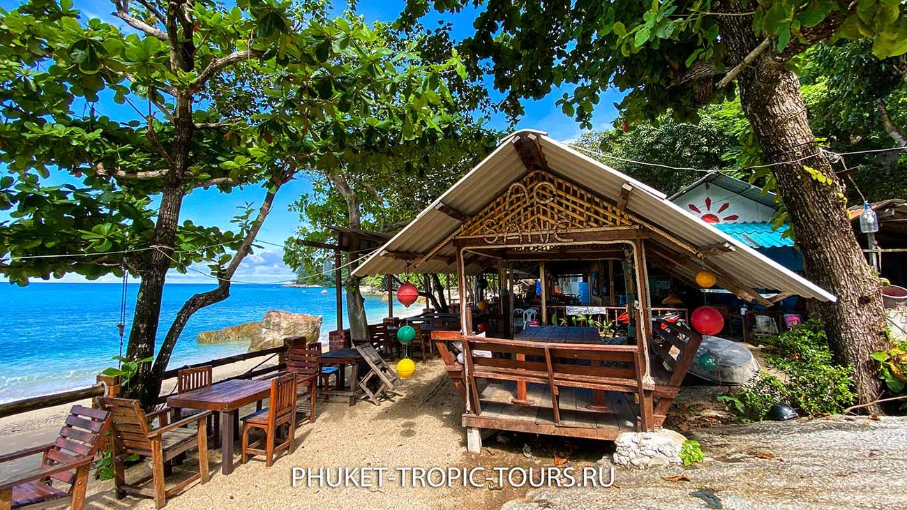 Пляж Ао Сан на Пхукете - местное кафе с видом на море фото 17