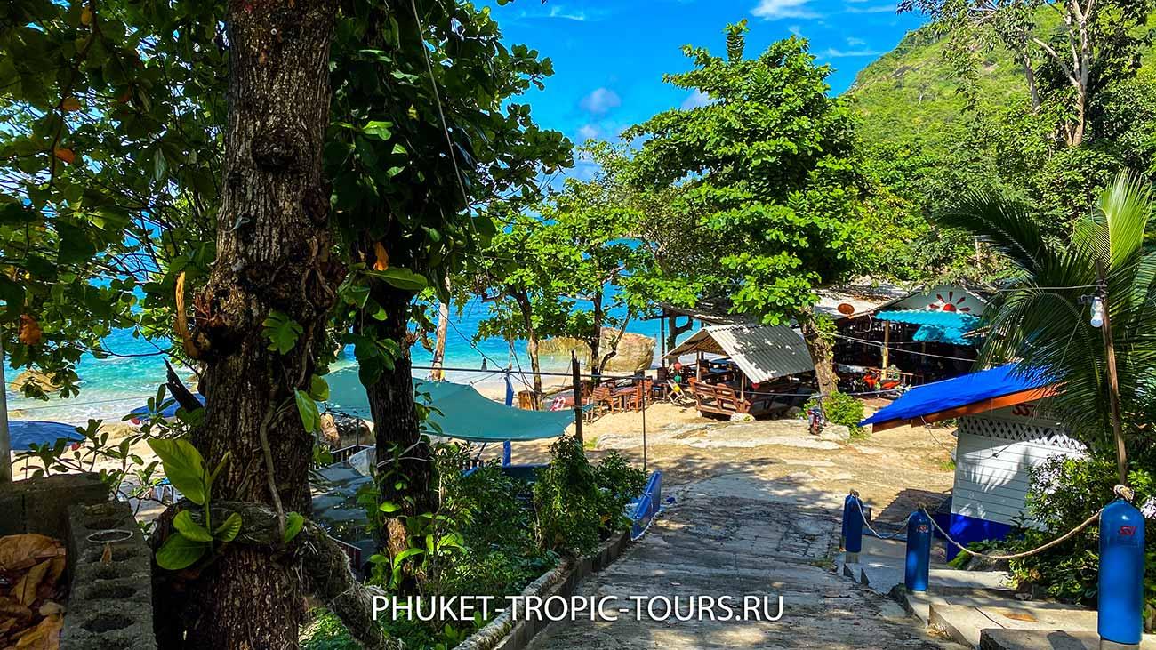 Пляж Ао Сан на Пхукете - спуск к морю фото 9