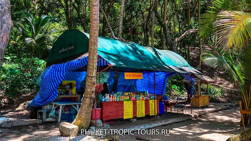 Пляж Банана на Пхукете - фото 6
