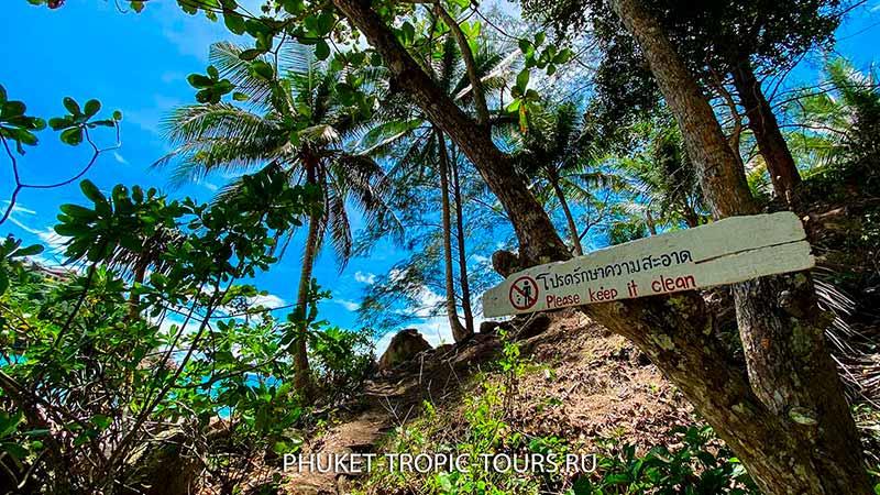 Пляж Банана на Пхукете - фото 17