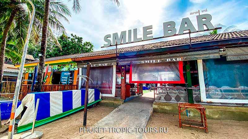 Пляж Камала на Пхукете - бар возле моря фото 11