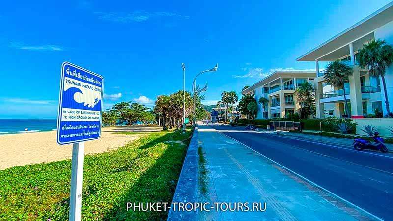 Пляж Карон на Пхукете - фото 5