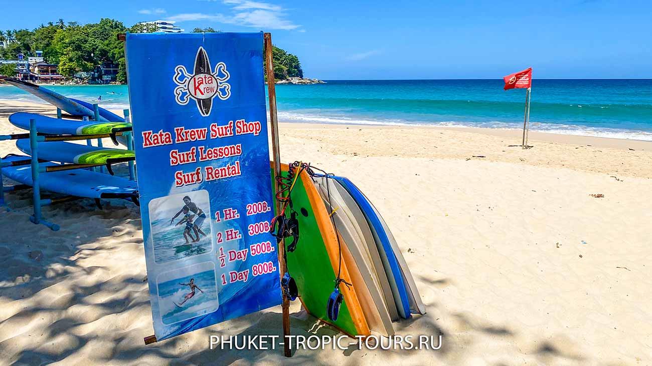 Пляж Ката на Пхукете - фото 4