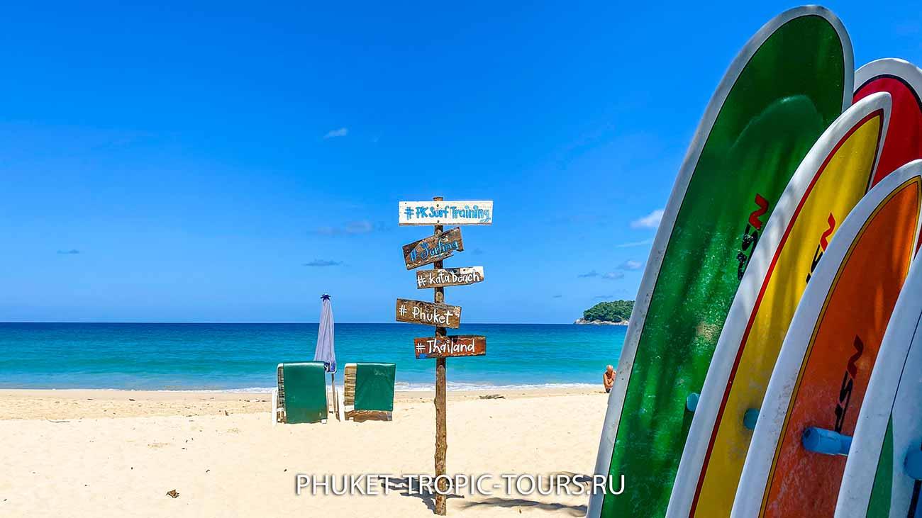 Пляж Ката на Пхукете - фото 13
