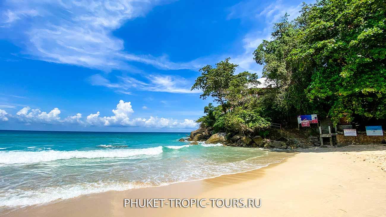Пляж Ката Ной на Пхукете - фото 3