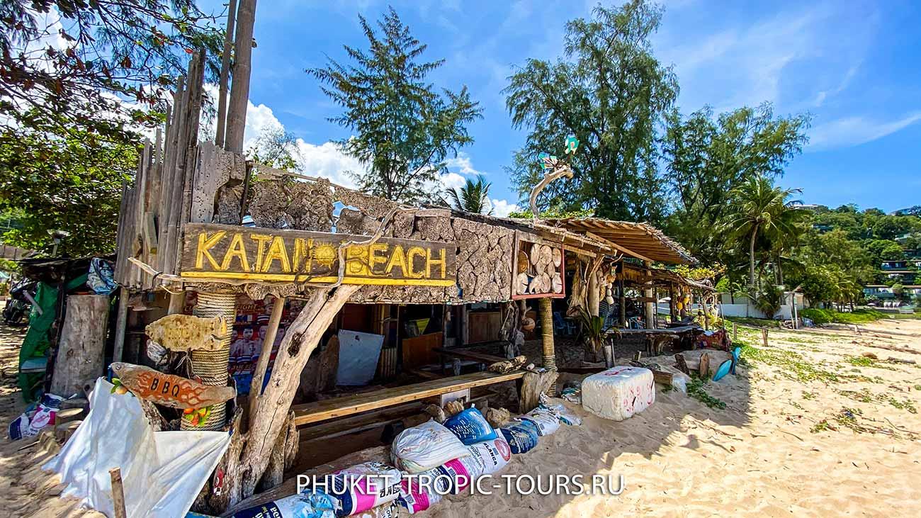 Пляж Ката Ной на Пхукете - фото 13
