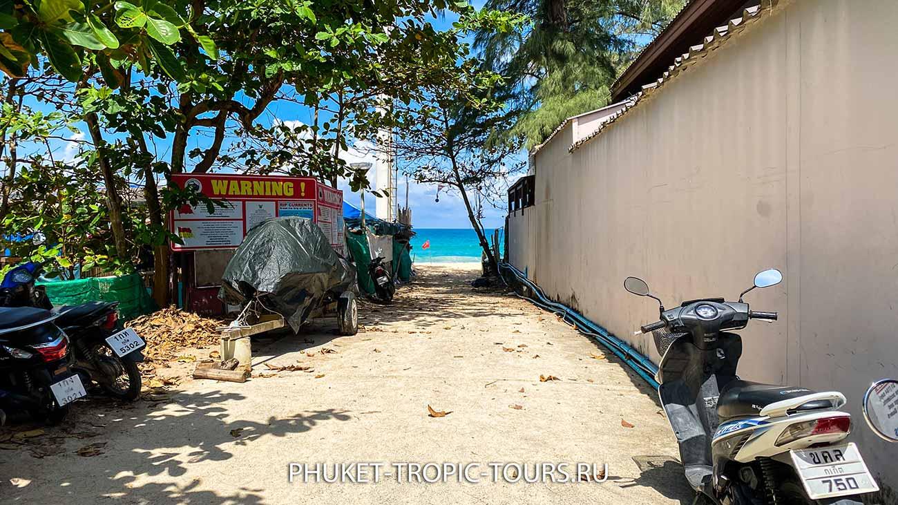 Пляж Ката Ной на Пхукете - фото 16