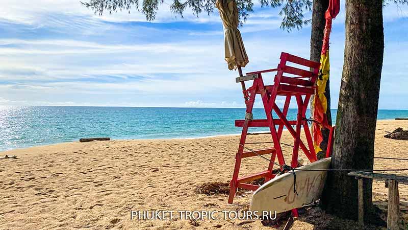 Пляж Май Као - фото 11