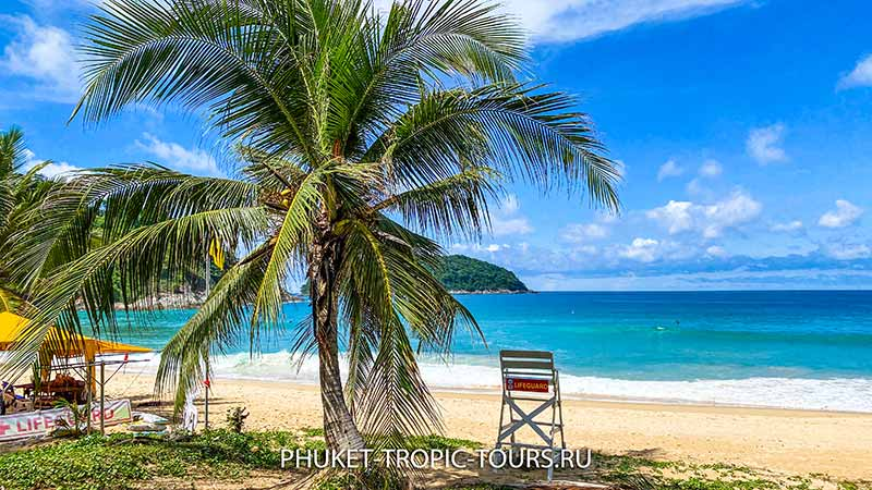 Пляж Най Харн в Феврале