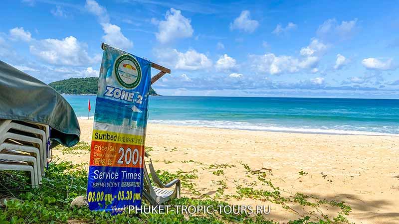 Пляж Най Харн (Пхукет) - фото 6