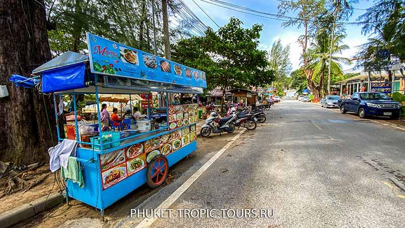 Пляж Най Янг - фото 4