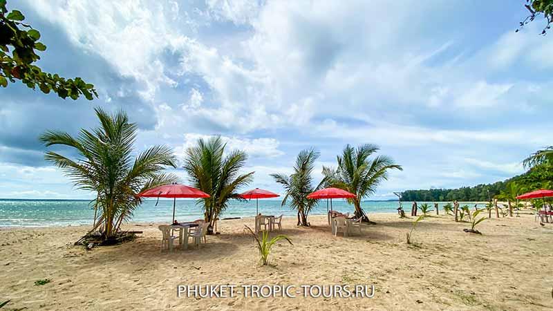 Пляж Най Янг - фото 3