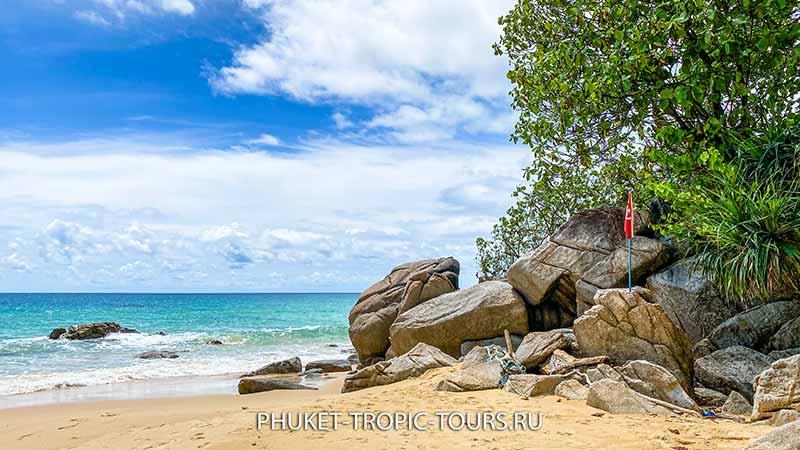 Пляж Найтон на Пхукете - Фото 2