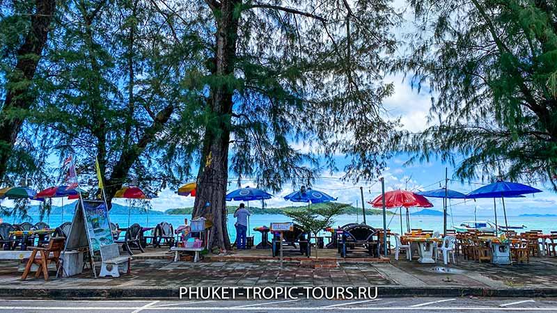 Пляж Раваи - фото 7
