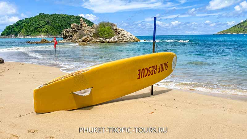 Пляж Януи на Пхукете - фото 13