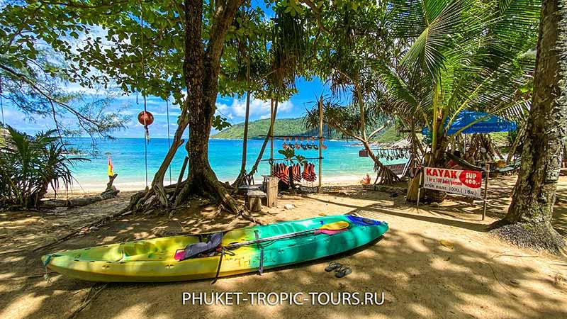 Пляж Януи на Пхукете - каяки фото 7
