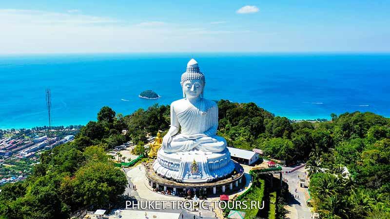 Большой Будда на Пхукете (Big Buddha)
