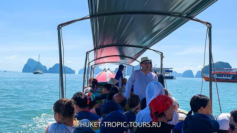 Остров Джеймса Бонда - фото 12