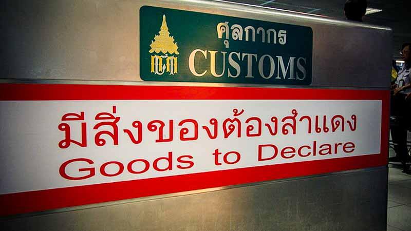 Правила ввоза в Таиланд - фото 3