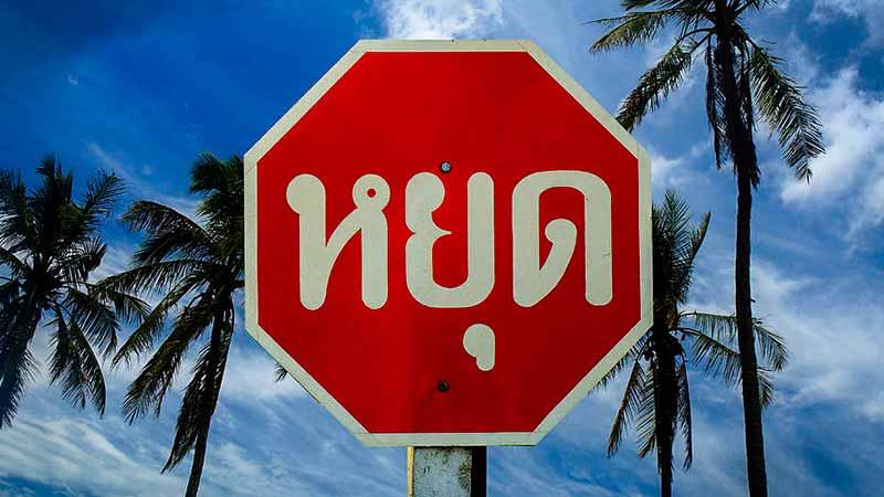Тайские Запреты. Что нельзя делать в Тайланде - фото 2