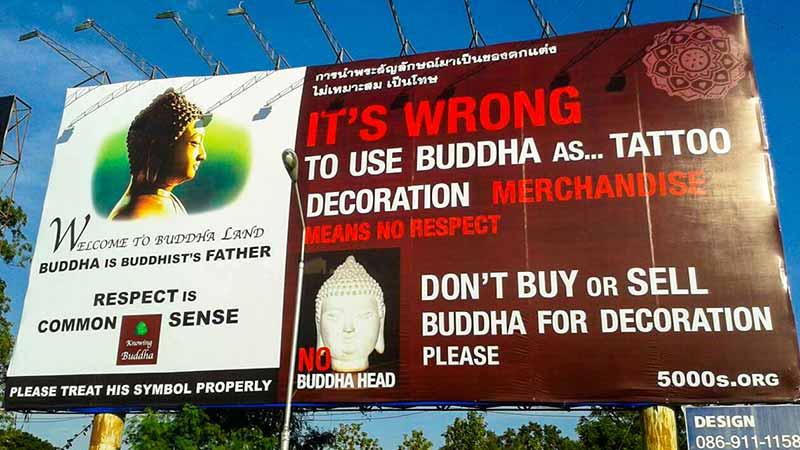 Тайские Запреты. Что нельзя делать в Тайланде - фото 3